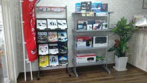 パソコン、プリンタ、サプライ品等の各メーカーカタログ